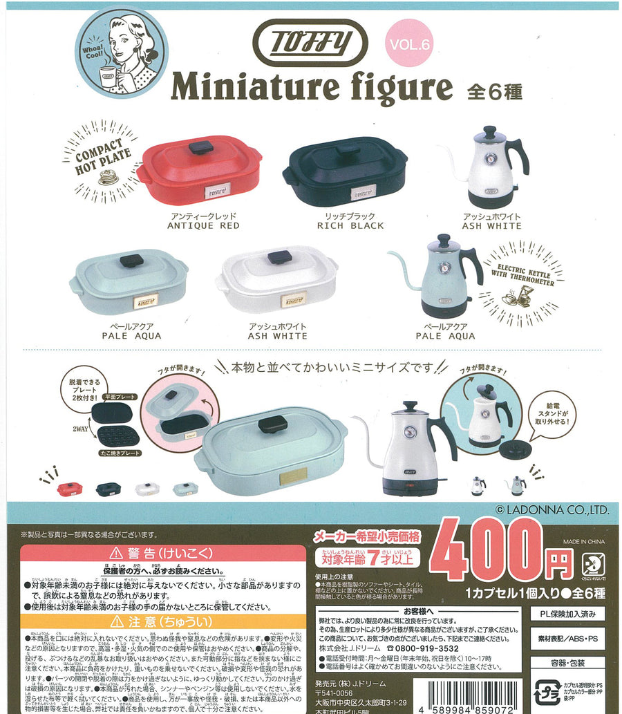 CP1188 Toffy Miniature Figure Vol. 6