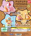 WB0003 - Pupupu Friends Figure Collection 2 Flocky Ver - Complete Set