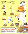 CP0918 - Cat Labo Cat's Bakery - Complete Set