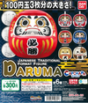 CP0920 - JAPANESE TRADITIONAL FORMAT FIGURE DARUMA - Complete Set