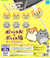 CP0889 - Boneless Dog & Boneless Cat Cable Cover - Complete Set