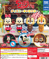 CP0908 - Chokkorisan Disney Character - Complete Set