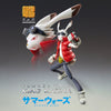Super Action Statue - King Kazma