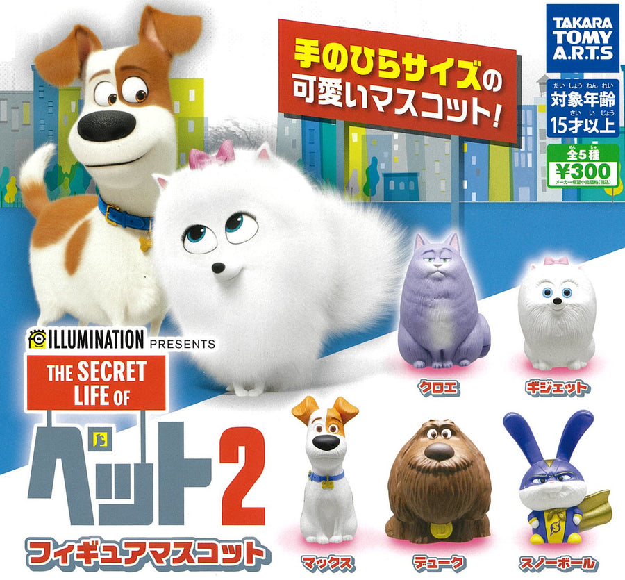 CP0351R - The Secret Life of Pets 02 - Figure Mascot - Complete Set