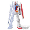 MOBILE SUIT GUNDAM - INTERNAL STRUCTURE - RX-78-2 GUNDAM WEAPON VER. ( A )