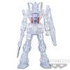 MOBILE SUIT GUNDAM INTERNAL STRUCTURE RX-78-2 GUNDAM WEAPON VER. ( B )