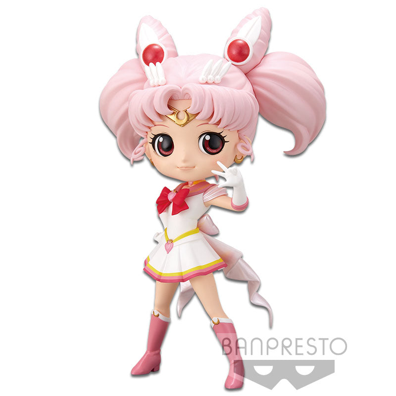 QPosket Super Sailor Moon The Movie Eternal - Chibi Moon ( Ver B. )