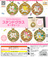 CP1122 Sanrio Characters Stained Glass Key Chain