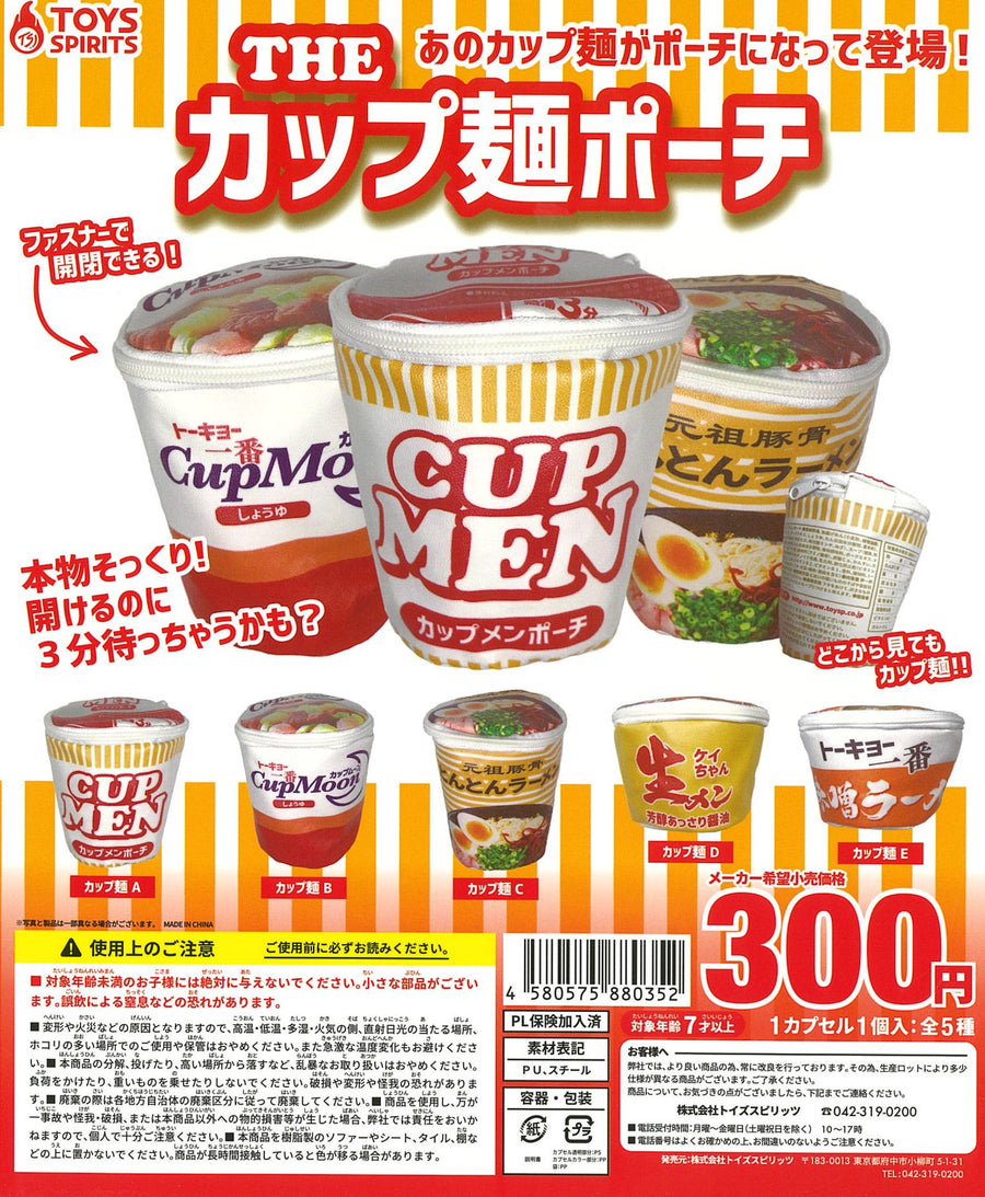 CP0331 - The Cup Noodles Pouch - Complete Set
