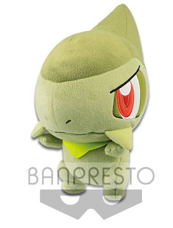 POKEMON BIG ROUND PLUSH SCARY FACE