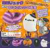 Mimi Backpack with Neko-san no Car Halloween Night - Complete Set
