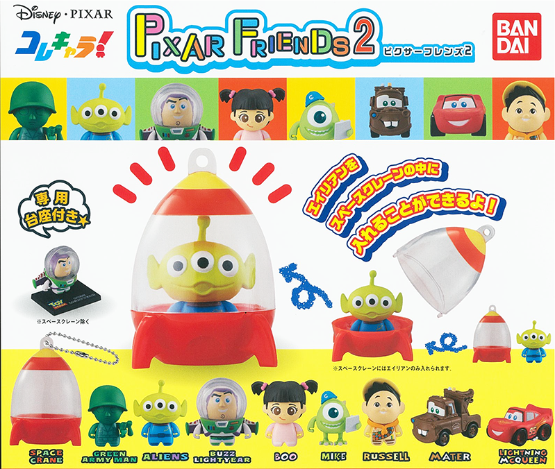 CP0529F - ColleChara! PIXAR Friends 02 - Complete Set