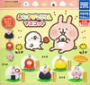 CP0533 - Kanahei's Small Animals Omusubi Kororin Mascot - Complete Set