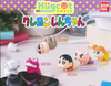 CP0534 - Crayon Shin-chan Hugcot - Complete Set