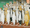 Animal Attraction Neko Jizou Kiwotsuke - Complete Set