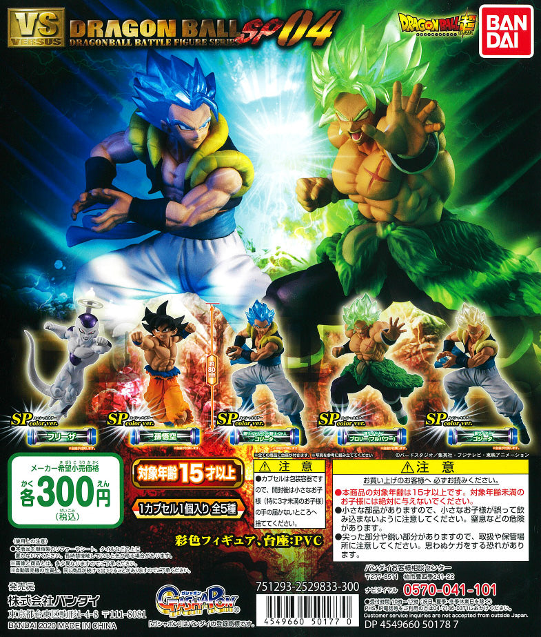 CP0870 - Dragon Ball Super Vs. Dragon Ball SP04 - Complete Set