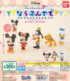 CP0868 - Disney Friends Narabundesu - Complete Set