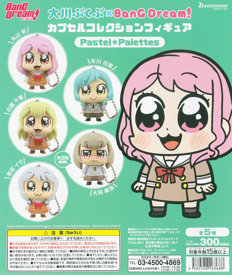 CP0946 Bkub Okawa x BanG Dream ! Capsule Collection Figure Pastel Palettes