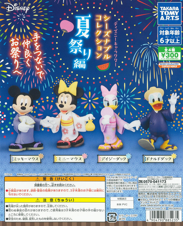 CP0949 Disney Character Seasonable Collection Summer Festival Ver.
