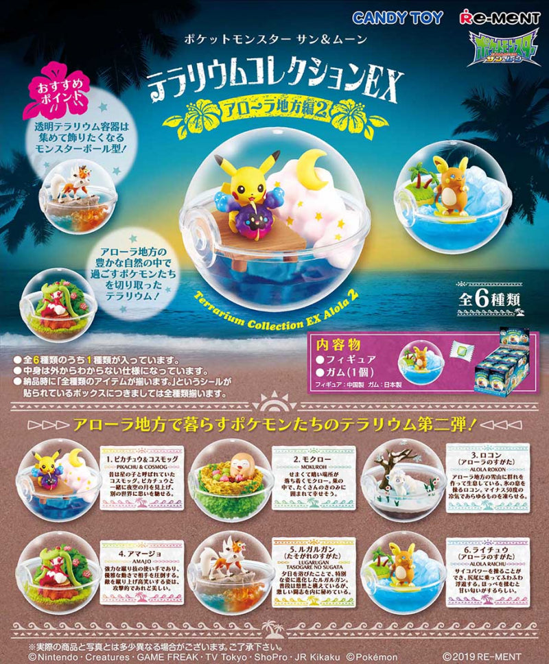 Pokemon Sun and Moon - Terrarium Collection Ex - Aloha region 2