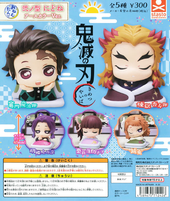 CP1084 Onemutan Demon Slayer : Kimetsu no Yaiba Second Style (Vol. 2) Go Back to Sleep Earth Color Ver.