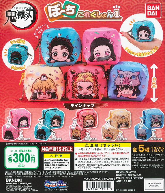 WB0051 DEMON SLAYER: KIMETSU NO YAIBA! POUCH COLLECTION 1