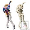 JOJO'S FIGURE GALLERY 3 -Caesar Anthonio Zeppeli-