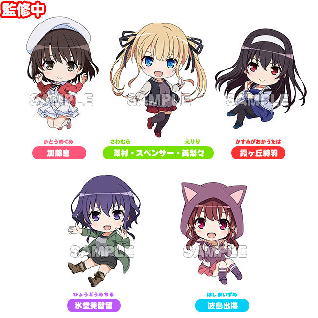 Saekano: How to Raise a Boring Girlfriend Fine Nendoroid Plus Collectible Keychains