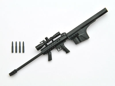 Little Armory - LA004 - M82A2 Type