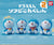 Doraemon Soft Vinyl Collection 2 - Complete Set