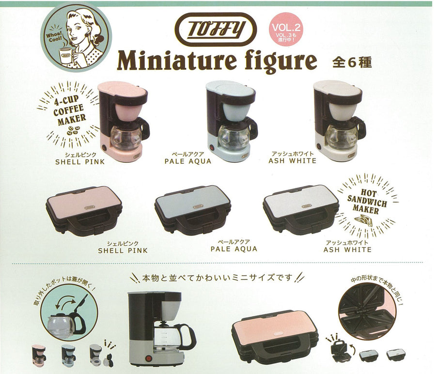 CP0392 - Toffy Miniature Figure Vol. 2 - Complete Set