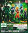 CP0813 - Dragon Ball Super HG - Dragon Ball 05 - The Horrific Cell Games Ver