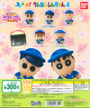 CP0821 - ColleChara ! Crayon Shin chan 4