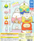 CP0805 - Sumikko Gurashi - The Movie The Unexpected Picture Book and the Secret Child Tsunagaru Mascot
