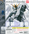 CP0803 - Gundam - MOBILE SUIT ENSEMBLE 4.5