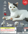 CP0801 - Art In The Pocket Series Osamu Moriguchi's Cat Figure Mascot