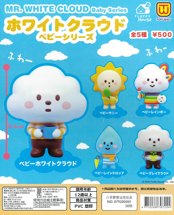 WF0001 Mr. White Cloud Baby Series