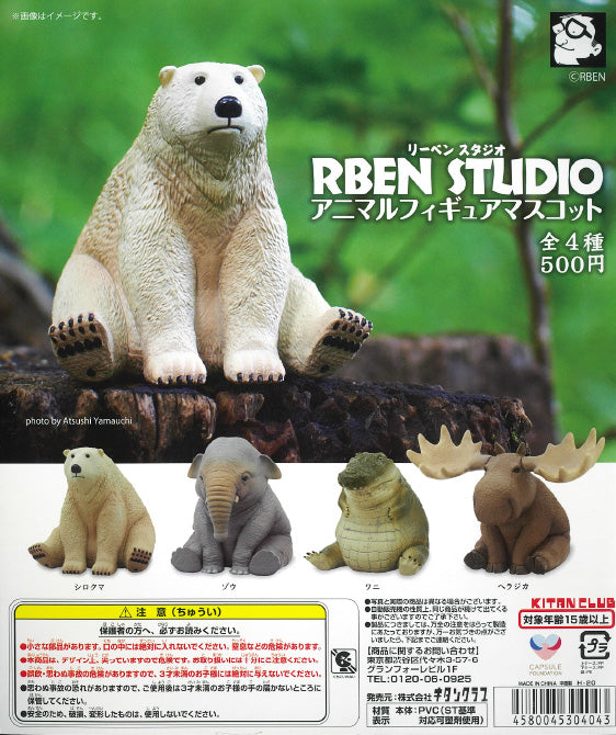 CP0987 Rben Studio Animal Figure Mascot