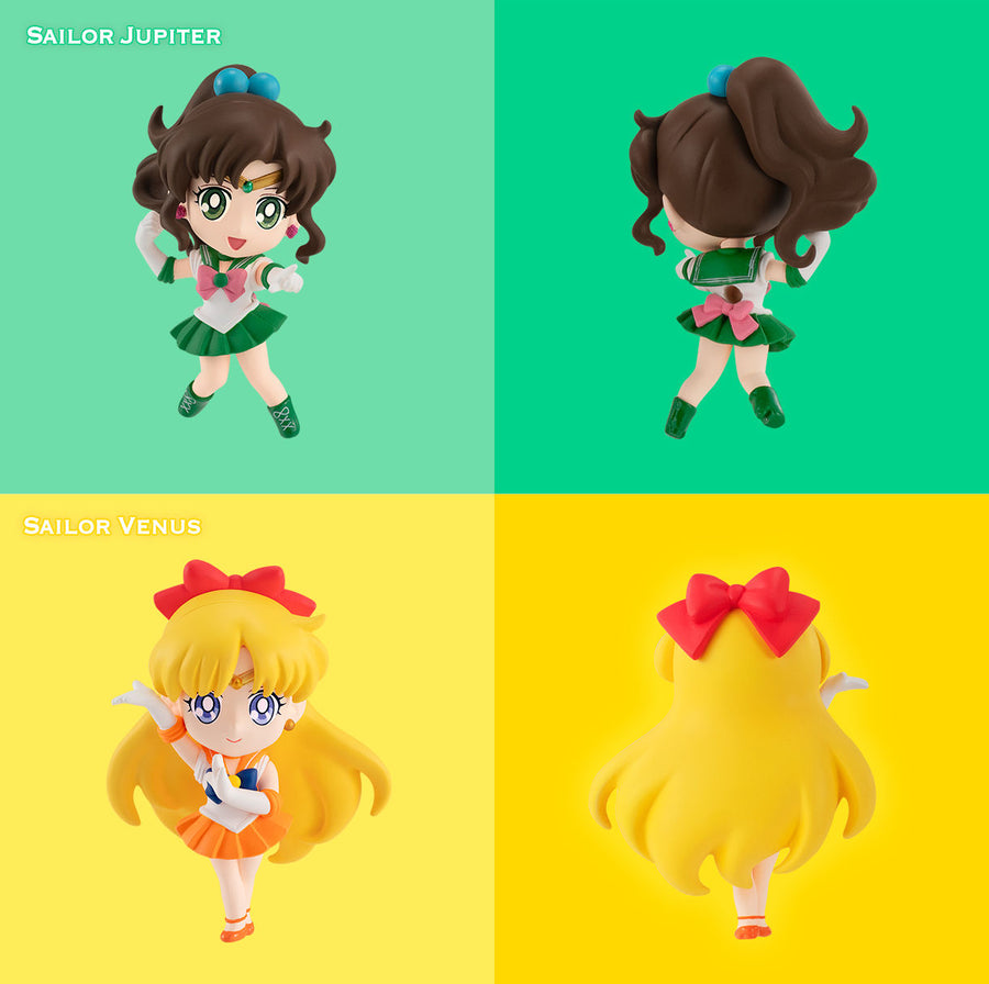 SAILOR MOON CHIBI MASTERS PRETTY GUARDIAN SAILOR MOON