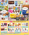 CORPORATE COLLABORATION MOTTO! MORINAGA'S FUNNY PETIT RECIPE