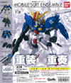 CP0746 - Gundam - MOBILE SUIT ENSEMBLE 13