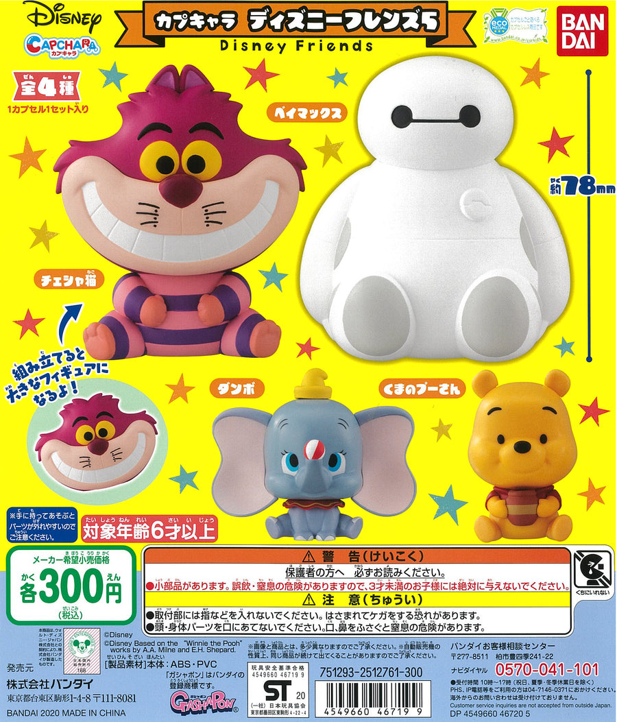 CP0741A3 - Disney - CapChara Disney Friends 5