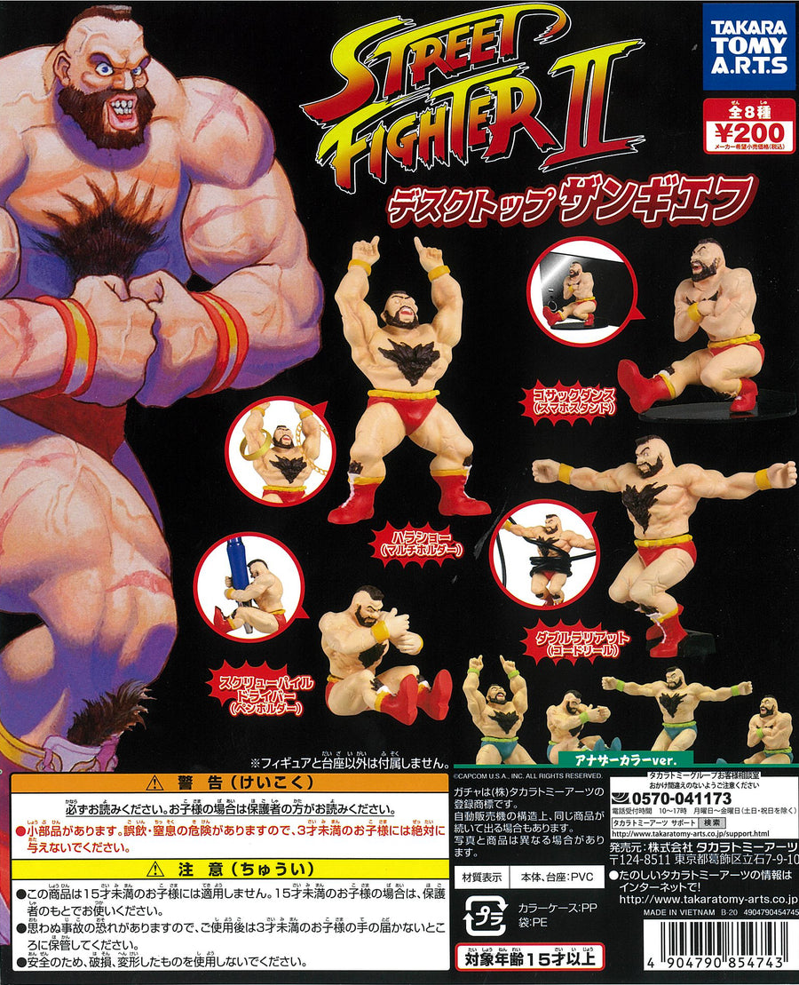 CP0750 - Street Fighter II - Desktop Zangief