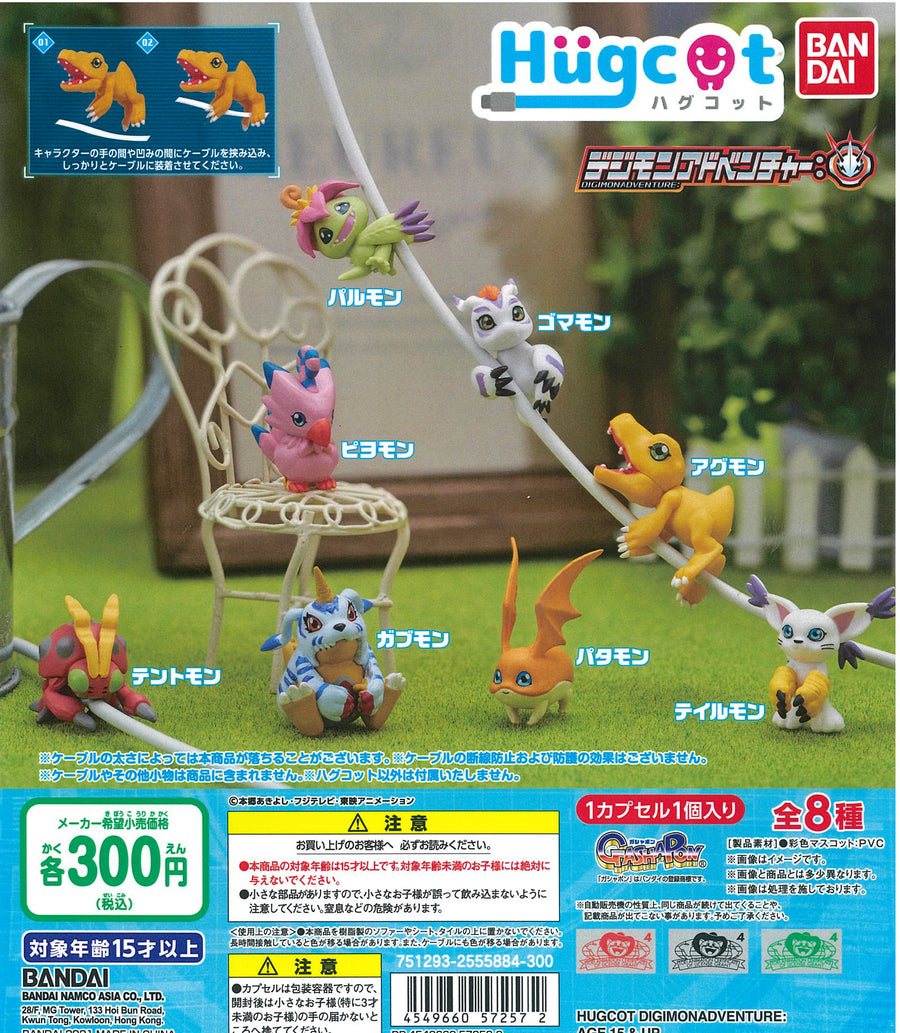 WB0152 HUGCOT DIGIMON ADVENTURE