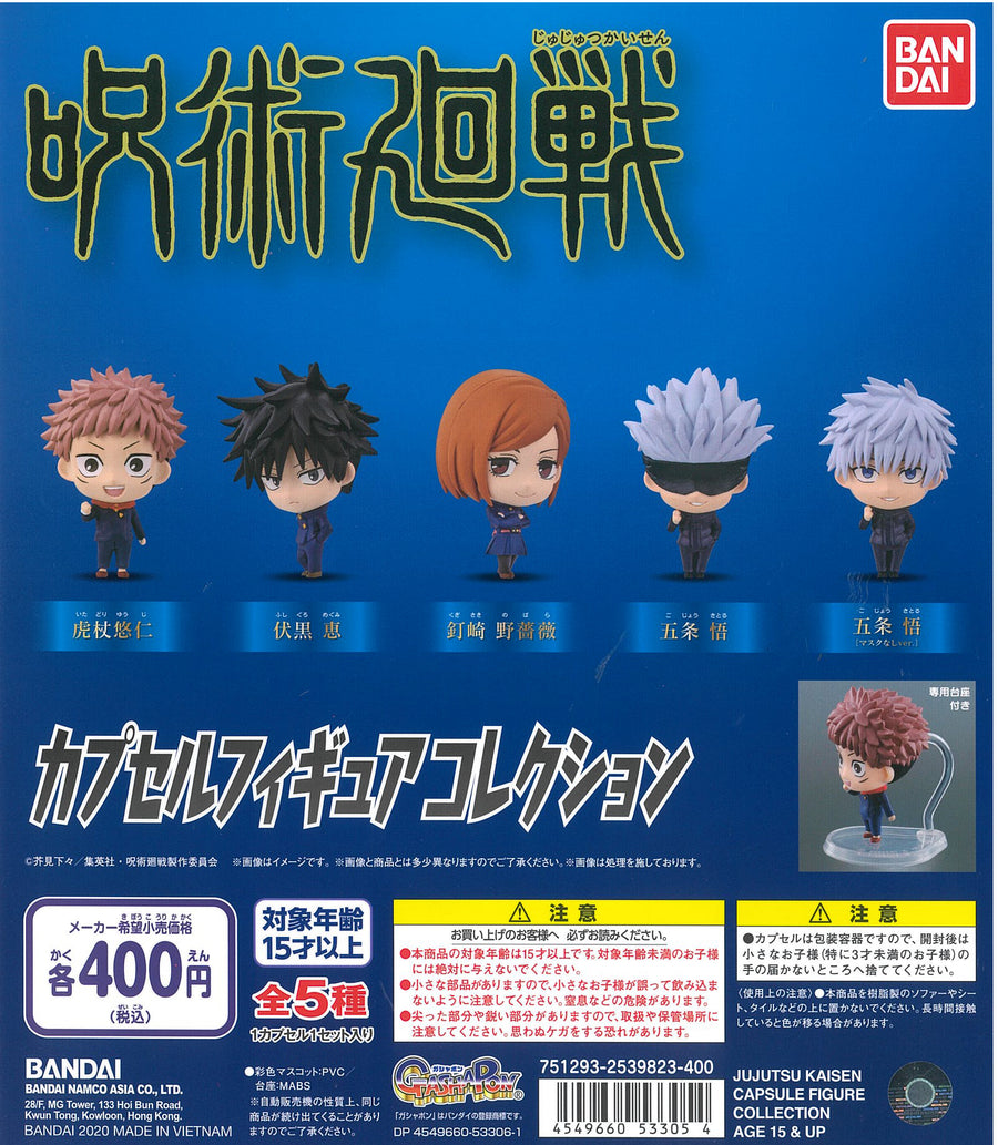 WB0154 JUJUTSU KAISEN CAPSULE FIGURE COLLECTION (REPEAT ITEM)