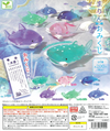 WY0002 - Marine Animal with fortune paper - Complete Set