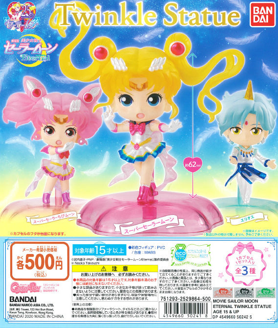 WB0092 MOVIE SAILOR MOON ETERNAL TWINKLE STATUE