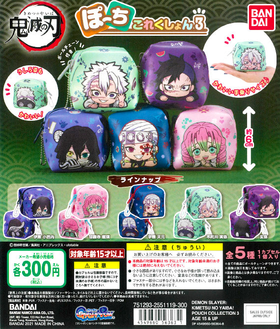 WB0086 DEMON SLAYER: KIMETSU NO YAIBA! POUCH COLLECTION 3