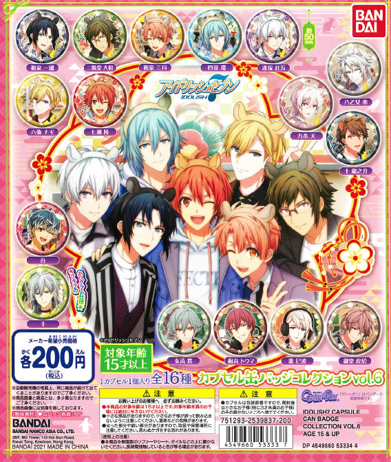 WB0083 IDOLISH7 CAPSULE CAN BADGE COLLECTION VOL.6