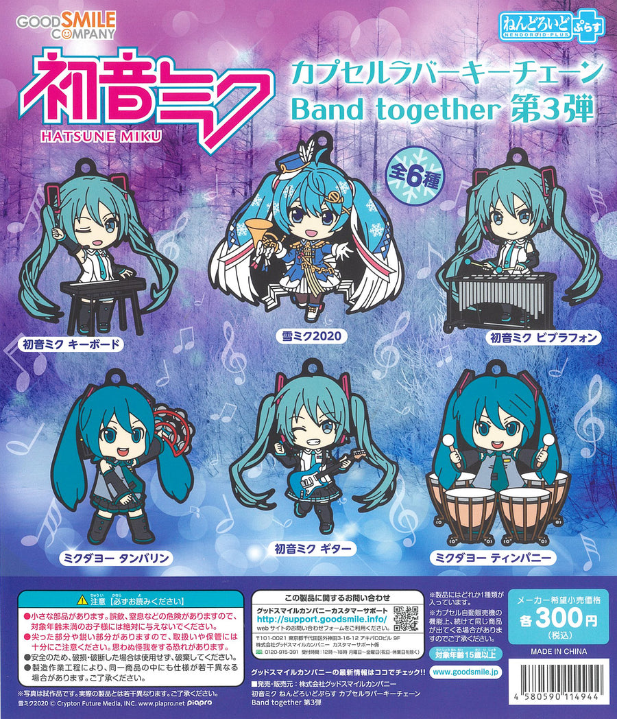 CP1094 Hatsune Miku Nendoroid Plus Rubber Keychain Band together Vol. 3